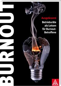 2011_burnout_u1